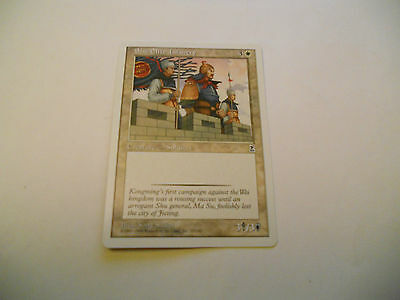 1x MTG Shu Elite Infantry Magic EDH Portal Three Kingdoms P3K ING Inglese x1