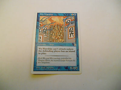 1x MTG Wu Warship Magic EDH Portal Three Kingdoms P3K ING Inglese x1