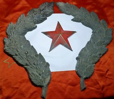 Russian USSR Military base gate heavy metal sign star colossuses 1970s