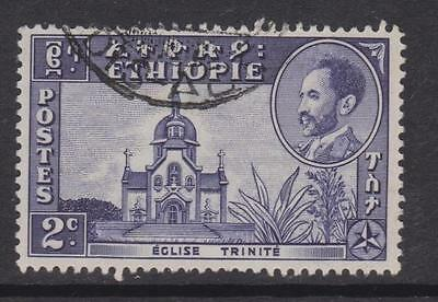 Ethiopia - SG 367a - g/u - 1947 - 2c Violet (without watermark)