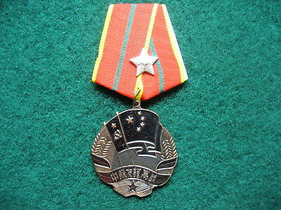 China Chinese Medal Russian Chinese Frendship 1950s