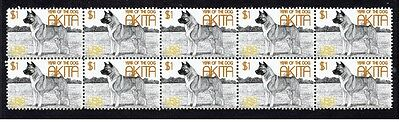 Akita Strip Of 10 Mint Year Of The Dog Stamps 1