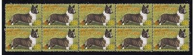 Welsh Corgi Strip Of 10 Mint Year Of The Dog Stamps 4