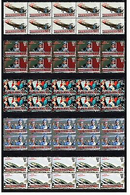 The Thunderbirds Set Of 5 Mint Tv Stamp Strips