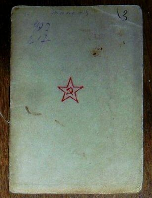 Soviet Russian RED ARMY WWII Document Topol'  officer   militari