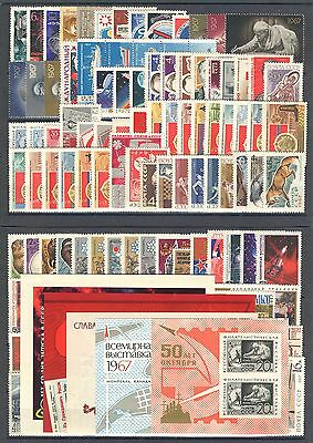 RUSSIA - 1967 complete year MNH