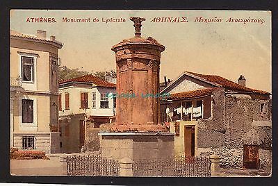 GREECE postcard Athens Lysicrate monument