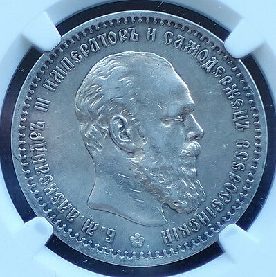 1891 Russia Rouble Alexander III NGC XF Details better year!