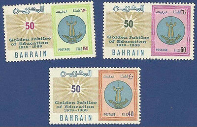 BAHRAIN MNH 1969 GOLDEN JUBILEE 50th ANNIVERSARY OF SCHOOL EDUCATION IN BAHRAIN