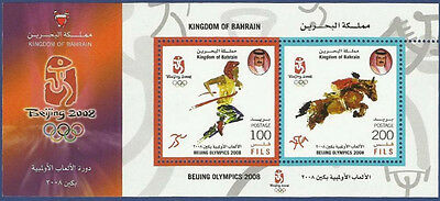 Bahrain 2008 Mnh Beijing China Olympics Games Sports Race Horse Animal Animals