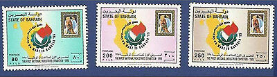 BAHRAIN MNH 1995 1st NATIONAL INDUSTRIES EXHIBITION FLAG