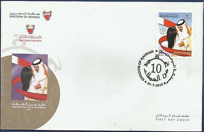 Bahrain 2012 Mnh Fdc First Day Cover A Decade Of Full Achievements Child Girl