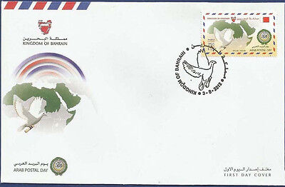 Bahrain Mnh 2012 Fdc First Day Cover Arab Postal Day Map Pigeon Dove Joint Issue