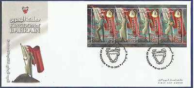 Bahrain Mnh 2013 Fdc First Day Cover National Day