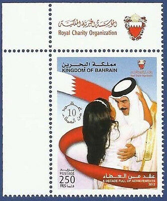 Bahrain 2012 Mnh A Decade Of Full Achievements Child Girl