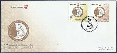 Bahrain Mnh 2013 Fdc First Day Cover Isa Award For Service To Humanity