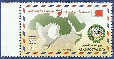 Bahrain Mnh 2012 Arab Postal Day Map Pigeon Dove Joint Issue