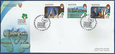 Bahrain 2012 Mnh Fdc First Day Cover World Urban Forum 6 Future Maples Italy