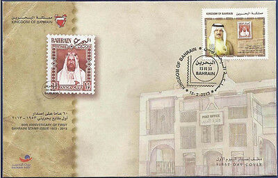 BAHRAIN 2013 MNH FDC 60th ANNIVERSARY OF FIRST BAHRAINI STAMP ISSUE 1953 - 2013