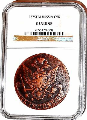 1779 EM NGC Certified C5K Catherine the Great Coin.High Detail & RARE Certified