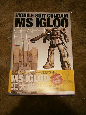 Mobile Suit Gundam MS IGLOO graphic file book