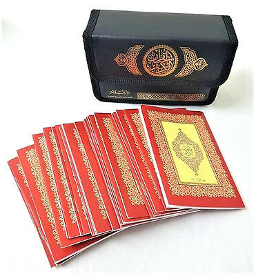 Mushaf Quran 30 Para Set with Carry Case-Uthmani 15 Lines(Small Size 12x8cm -DS)