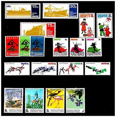 Singapore Stamp Selection. Mounted.  #231