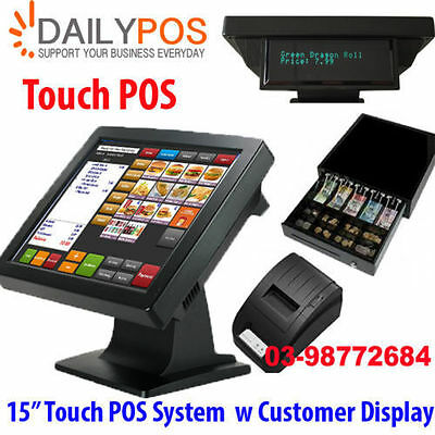 NEW Touch Screen POS Cash Register Restaurant Cafe Fish Chips  Pizza Bar