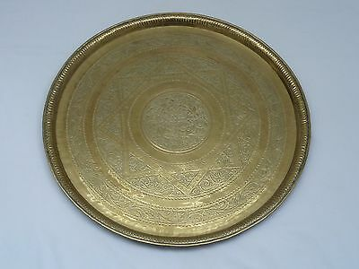Large Vintage Arabic Islamic Brass Tray Serving Tray