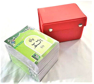 Holy Quran 30 Para Set with Carry Case - (Small - Size 12 x 9cm - 901)
