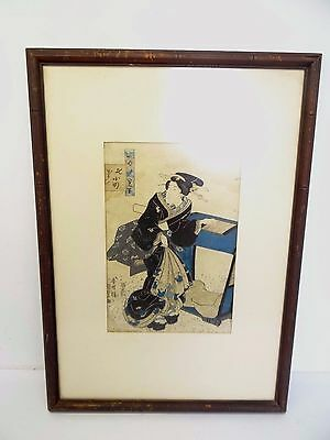 Antique Old Signed Chinese Mystery Art China Artwork Print on Rice Paper Framed