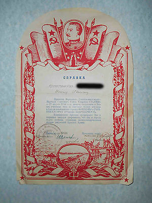 RUSSIA 1945 Unusual Thanksgiven Document with STALIN. Capture FOCSANI ROMANIA
