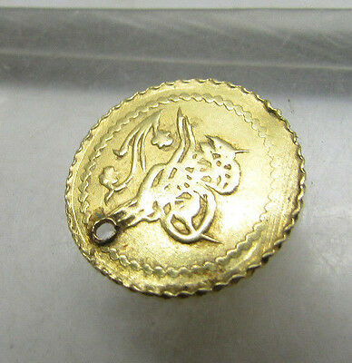 Unresearched ancient Islamic gold coin