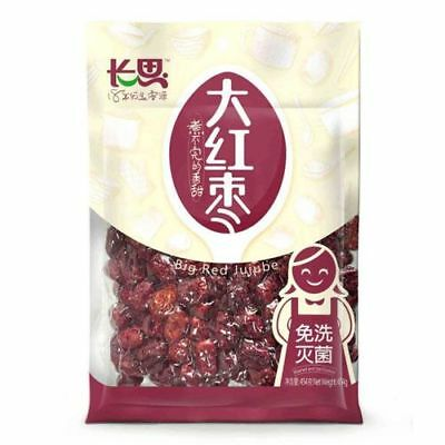 Chinese Jujube Big Red Dates ready to eat 454g