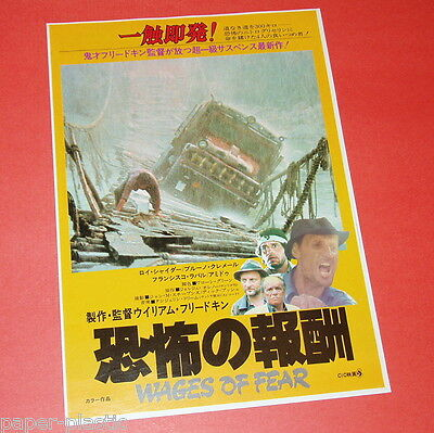 SORCERER William Friedkin Roy Scheider Tangerine Dream movie flyer Japan 1977