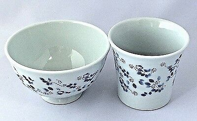 Hello Kitty Japanese Bowl & Cup Set Arita Yaki Ceramic Porcelain Sanrio Japan
