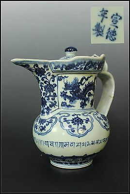 Fine Rare Beautiful Chinese Blue and White Porcelain Dragon Wine Pot