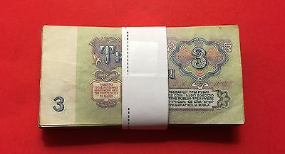 RUSSIA-USSR bundle of 3 Rubles Banknotes,1961..nice notes.