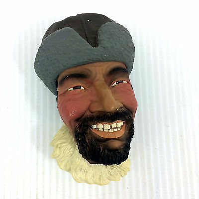 Vintage Unmarked Style Bossons The Himalayan Head Bust Chalkware Wall Hanging
