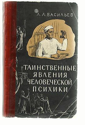 SOVIET Russian book  hypnosis mysterious phenomena human psyche mind suggestion