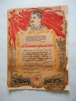 RUSSIA1946 Railroad Thanksgiven document with STALIN Train Red Flag Kremlin DECO