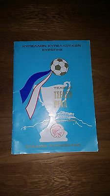 European Cup Winners Cup Final Programme Real Madrid V Chelsea 1971