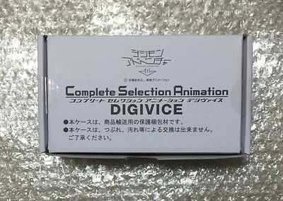 NEW Bandai Digimon Adventure tri. Complete Selection Animation Digivice Japan