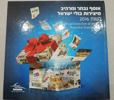 Mnh Israel Full Year Album 2016 Set Of 27 Stamps