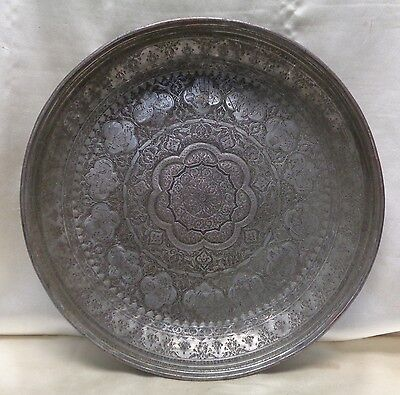 Antique Persian Esfahan Intricate Copper Tray w. Engraved Agricultural Designs