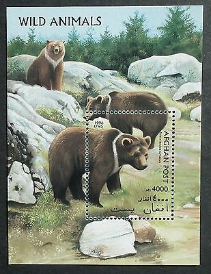Afghanistan (1996) Bears / Wild Animals - Mint (MNH)