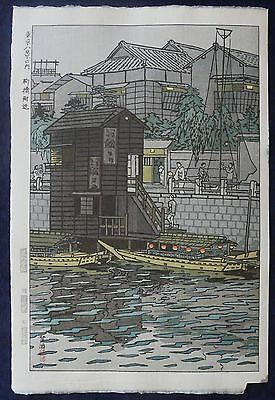 GENUINE ORIGINAL JAPANESE WOODBLOCK PRINT By SHIRO KASAMATSU