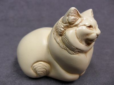 Windstone Editions * Ivory Colored Fat Cat * Pebble Figurine Kitty Figure Statue