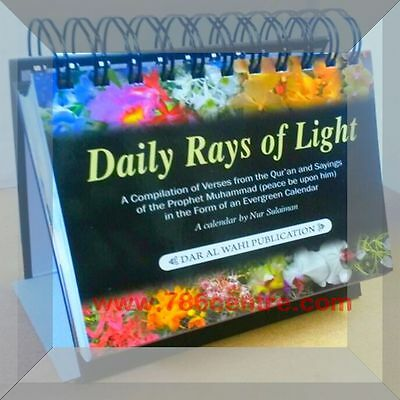 Daily Rays of Light Desktop Evergreen Lifetime Islamic Hadith Reminder Calendar