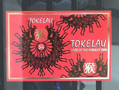 Tokelau 2004 Year of the Monkey M/S CTO SGMS355